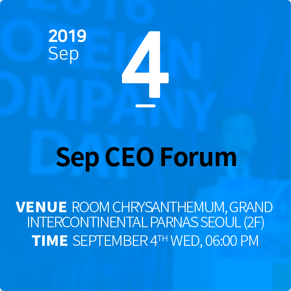 Sep CEO Forum