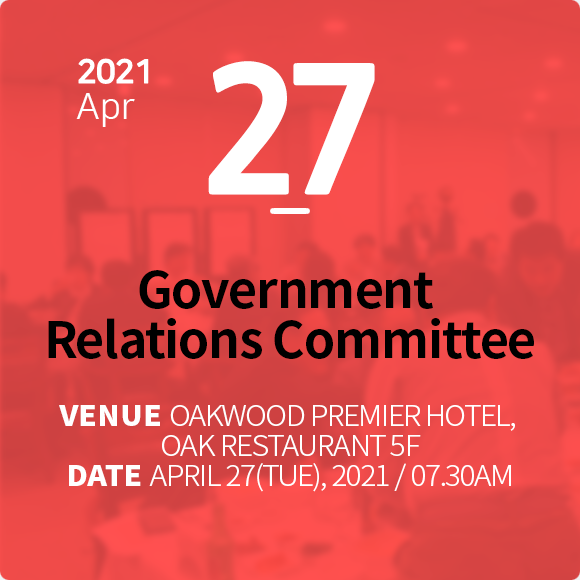 Government Relations Committee